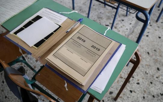 Πανελλήνιες: Οι πρώτες εκτιμήσεις για τις βάσεις 2019
