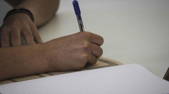 Τα σημερινά θέματα των Επαναληπτικών Πανελλαδικών Εξετάσεων