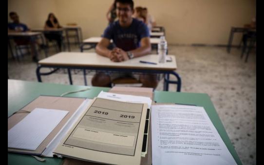 Τα αποτελέσματα των υποψηφίων για την εισαγωγή στην Τριτοβάθμια Εκπαίδευση των Επαναληπτικών Πανελλαδικών Εξετάσεων