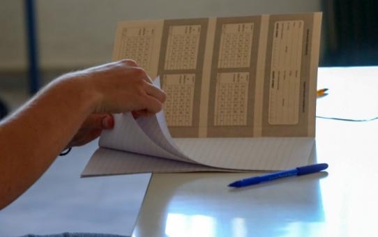 Πανελλήνιες 2021: τι γίνεται αν νοσήσει ο μαθητής